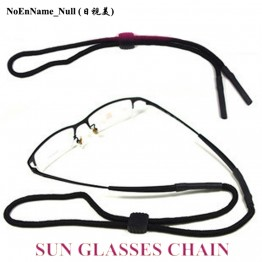 2017 1pcs Sunglasses Adjustable Neck Strap Cord Eyeglass Glasses Lanyard String Holder Black glasses hanging on the rope