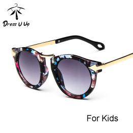 DRESSUUP Baby Boys Girls Kids Sunglasses Vintage Round Sun Glasses Children Arrow Glass 100%UV Protection Oculos De Sol Gafas