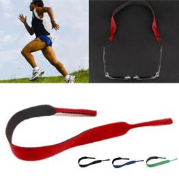 New Trendy Glasses Strap Neck Cord Sunglasses Rope Band Holder Eyeglasses String