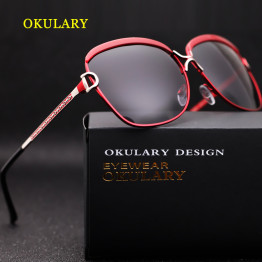 OKULARY 2017 new polarized Luxury fashion brand designer sun glasses Women Sunglasses mujer eyeglasses for Female oculos gafas